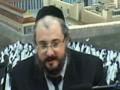 הרב מילר-נושאים בהשקפה יהודית