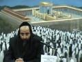 הרב דניאל יום טוב - בניית המקדש הפרטי