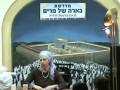 הרבנית הדסה עובד- עבודת האשה על זוגיות