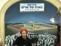 הרבנית הדסה עובד - סדנת זוגיות
