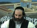 יהודה סיוון רעואל - ימי אלול- 30.8.11