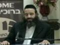 ראש השנה - הרב יצחק פנגר