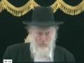 שיחת מוסר לאלול - הרב יעקב יונגר