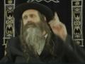 התחזקות ושלום בית - הרב שמואל שטרן - ראש ישיבת נחלי נצח בירושלים