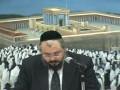 תומר דבורה - הקדמה - הרב מילר יום שלישי 24.1.12