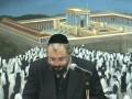 תומר דבורה חלק א - הרב מילר יום שלישי 31.1.12