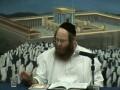 בנות ישראל היסוד של העם -הרב תפילנסקי יום חמישי - 9.2.12