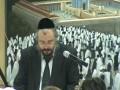 העבודה הפנימית בימי ספירת העומר-פרק ג הרב אליעזר מילר- יום שלישי - 1.5.12