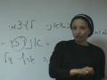 כשאני לעצמי מה אני - הרבנית רויטל הוד - יום רביעי - 12.2.14
