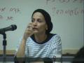 אינטליגנציה ריגשית - חלק א - הרבנית הוד - יום ראשון -8.6.14